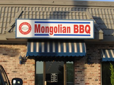 Mongolian Bbq in Roseville, California