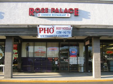 Rose Palace Chinese Restaurant in Roseville, California