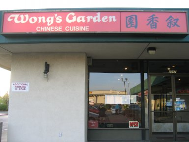 Wong's Garden Chinese Cuisine in Roseville, California