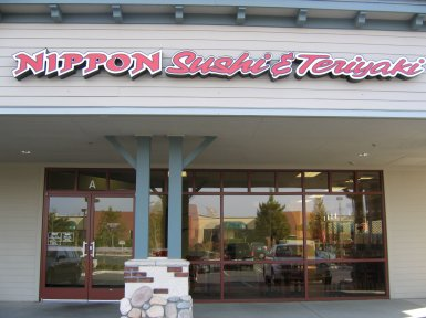 Nippon Teriyaki in Roseville, California
