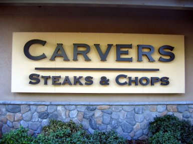 Carver's Steaks and Chops - NOW CLOSED in Roseville, California